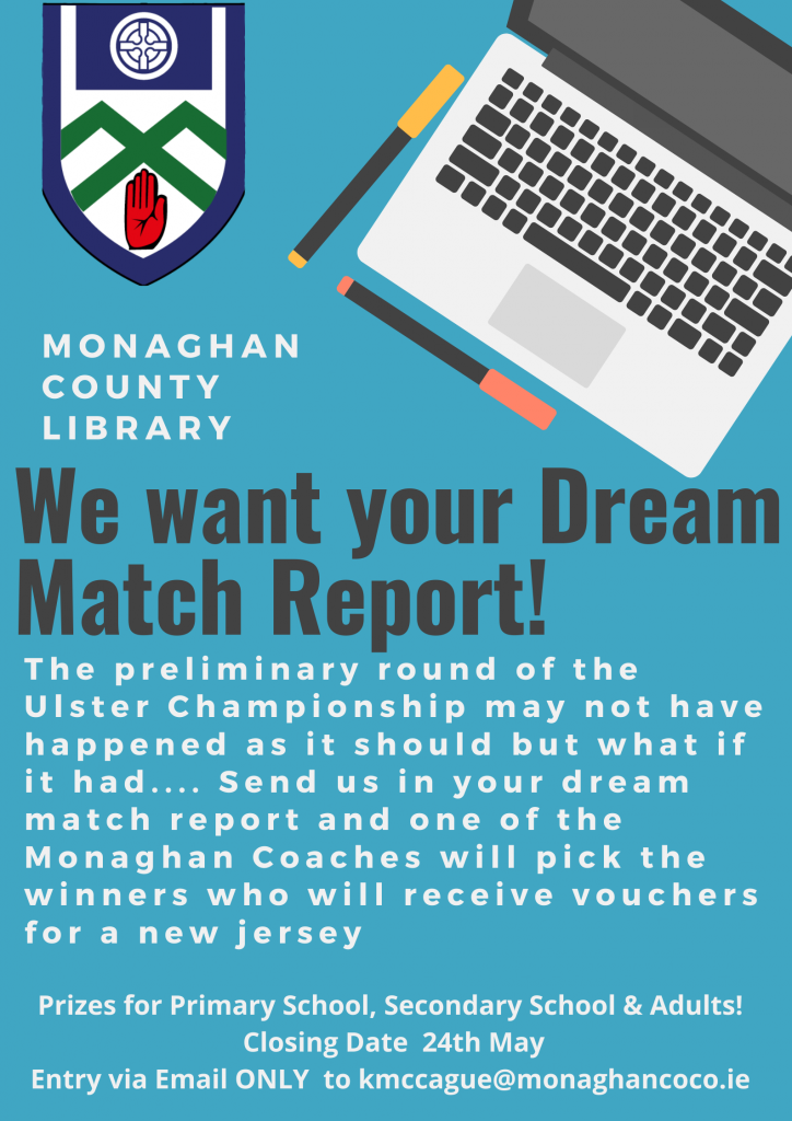 Dream Match report competition
